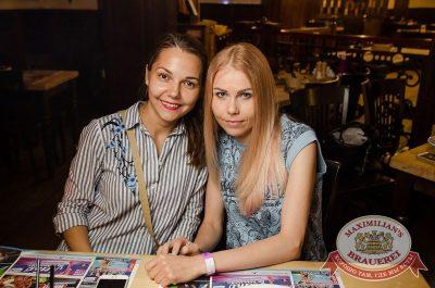 День работников торговли, 22 июля 2017 - Ресторан «Максимилианс» Екатеринбург - 35