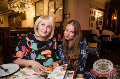День работников торговли, 22 июля 2017 - Ресторан «Максимилианс» Екатеринбург - 36