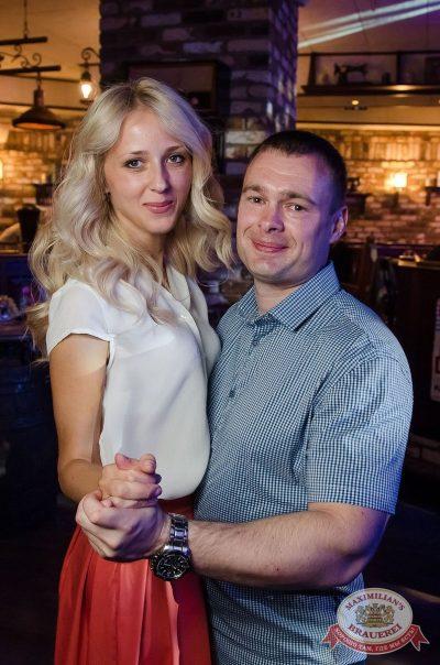 День работников торговли, 22 июля 2017 - Ресторан «Максимилианс» Екатеринбург - 39