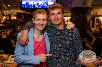 День работников торговли, 22 июля 2017 - Ресторан «Максимилианс» Екатеринбург - 42