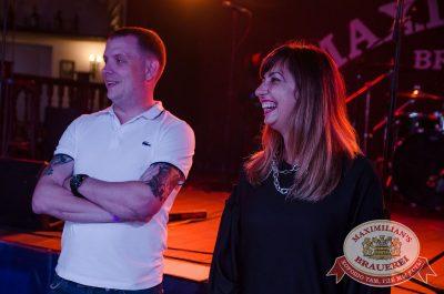 День работников торговли, 22 июля 2017 - Ресторан «Максимилианс» Екатеринбург - 8