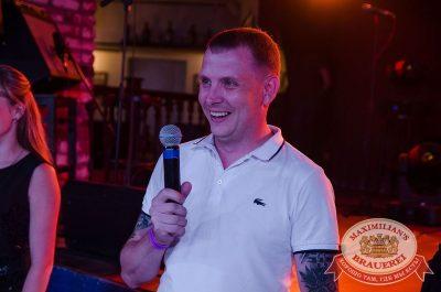День работников торговли, 22 июля 2017 - Ресторан «Максимилианс» Екатеринбург - 9