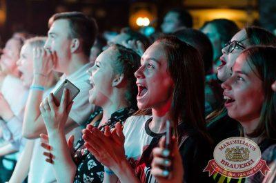 Вечеринка Euromix. Специальный гость: Serebro, 26 июля 2017 - Ресторан «Максимилианс» Екатеринбург - 10