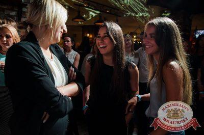 Вечеринка Euromix. Специальный гость: Serebro, 26 июля 2017 - Ресторан «Максимилианс» Екатеринбург - 12