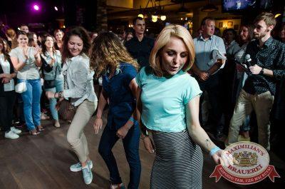Вечеринка Euromix. Специальный гость: Serebro, 26 июля 2017 - Ресторан «Максимилианс» Екатеринбург - 15