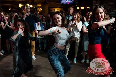 Вечеринка Euromix. Специальный гость: Serebro, 26 июля 2017 - Ресторан «Максимилианс» Екатеринбург - 16