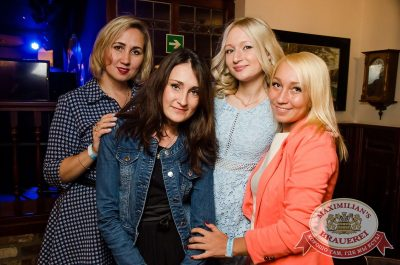 Вечеринка Euromix. Специальный гость: Serebro, 26 июля 2017 - Ресторан «Максимилианс» Екатеринбург - 18