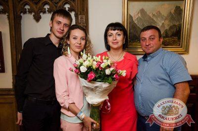 Вечеринка Euromix. Специальный гость: Serebro, 26 июля 2017 - Ресторан «Максимилианс» Екатеринбург - 19