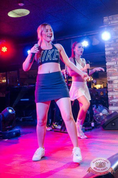 Вечеринка Euromix. Специальный гость: Serebro, 26 июля 2017 - Ресторан «Максимилианс» Екатеринбург - 2
