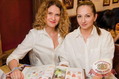 Вечеринка Euromix. Специальный гость: Serebro, 26 июля 2017 - Ресторан «Максимилианс» Екатеринбург - 22