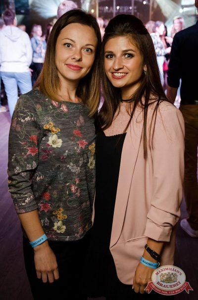 Вечеринка Euromix. Специальный гость: Serebro, 26 июля 2017 - Ресторан «Максимилианс» Екатеринбург - 26
