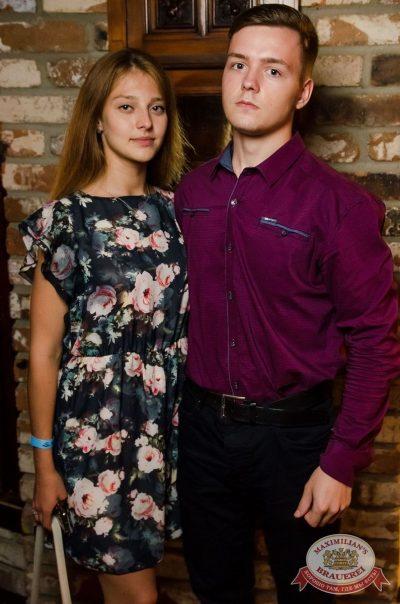 Вечеринка Euromix. Специальный гость: Serebro, 26 июля 2017 - Ресторан «Максимилианс» Екатеринбург - 27