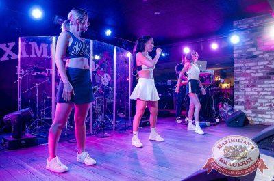 Вечеринка Euromix. Специальный гость: Serebro, 26 июля 2017 - Ресторан «Максимилианс» Екатеринбург - 3