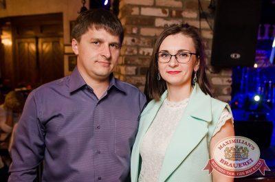 Вечеринка Euromix. Специальный гость: Serebro, 26 июля 2017 - Ресторан «Максимилианс» Екатеринбург - 31