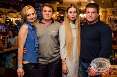 Вечеринка Euromix. Специальный гость: Serebro, 26 июля 2017 - Ресторан «Максимилианс» Екатеринбург - 32