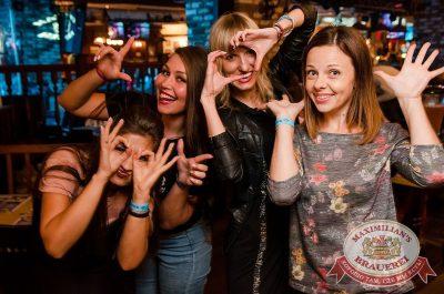 Вечеринка Euromix. Специальный гость: Serebro, 26 июля 2017 - Ресторан «Максимилианс» Екатеринбург - 33