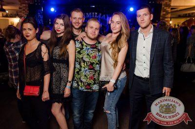 Вечеринка Euromix. Специальный гость: Serebro, 26 июля 2017 - Ресторан «Максимилианс» Екатеринбург - 37