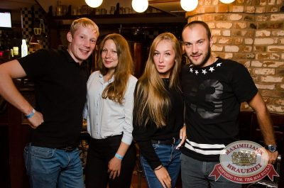 Вечеринка Euromix. Специальный гость: Serebro, 26 июля 2017 - Ресторан «Максимилианс» Екатеринбург - 41
