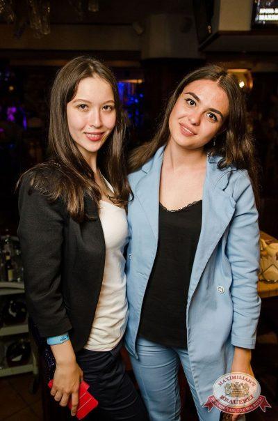 Вечеринка Euromix. Специальный гость: Serebro, 26 июля 2017 - Ресторан «Максимилианс» Екатеринбург - 47