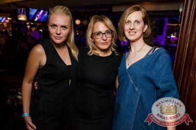 Вечеринка Euromix. Специальный гость: Serebro, 26 июля 2017 - Ресторан «Максимилианс» Екатеринбург - 49