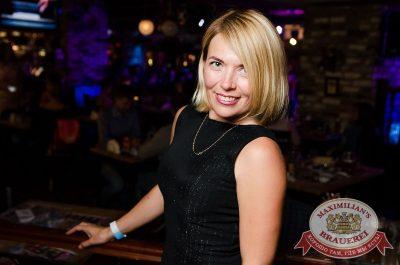 Вечеринка Euromix. Специальный гость: Serebro, 26 июля 2017 - Ресторан «Максимилианс» Екатеринбург - 50