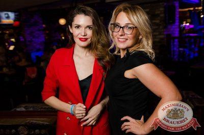 Вечеринка Euromix. Специальный гость: Serebro, 26 июля 2017 - Ресторан «Максимилианс» Екатеринбург - 51