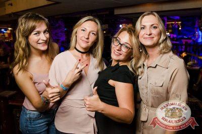 Вечеринка Euromix. Специальный гость: Serebro, 26 июля 2017 - Ресторан «Максимилианс» Екатеринбург - 54