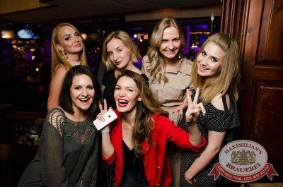 Вечеринка Euromix. Специальный гость: Serebro, 26 июля 2017 - Ресторан «Максимилианс» Екатеринбург - 55