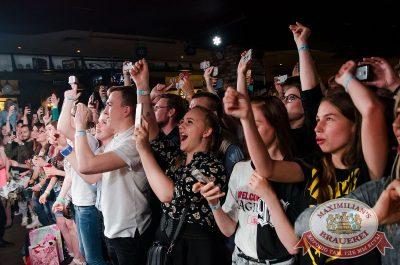 Вечеринка Euromix. Специальный гость: Serebro, 26 июля 2017 - Ресторан «Максимилианс» Екатеринбург - 9