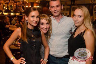 «Дыхание ночи»: Сисадмина вызывали?, 28 июля 2017 - Ресторан «Максимилианс» Екатеринбург - 15