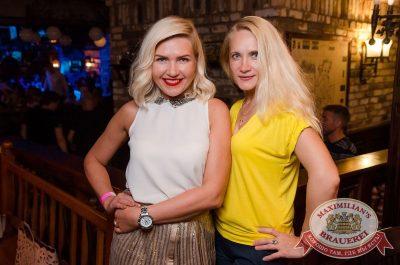 «Дыхание ночи»: Сисадмина вызывали?, 28 июля 2017 - Ресторан «Максимилианс» Екатеринбург - 16