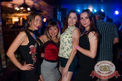 «Дыхание ночи»: Сисадмина вызывали?, 28 июля 2017 - Ресторан «Максимилианс» Екатеринбург - 21