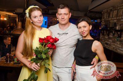 «Дыхание ночи»: Сисадмина вызывали?, 28 июля 2017 - Ресторан «Максимилианс» Екатеринбург - 46