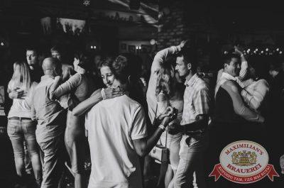 День строителя, 12 августа 2017 - Ресторан «Максимилианс» Екатеринбург - 15