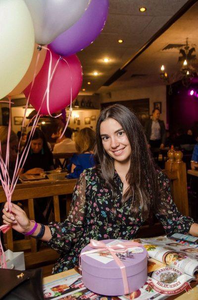 День строителя, 12 августа 2017 - Ресторан «Максимилианс» Екатеринбург - 16