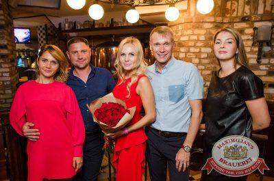 День строителя, 12 августа 2017 - Ресторан «Максимилианс» Екатеринбург - 17