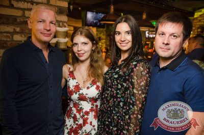 День строителя, 12 августа 2017 - Ресторан «Максимилианс» Екатеринбург - 28