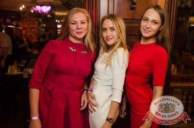 День строителя, 12 августа 2017 - Ресторан «Максимилианс» Екатеринбург - 29