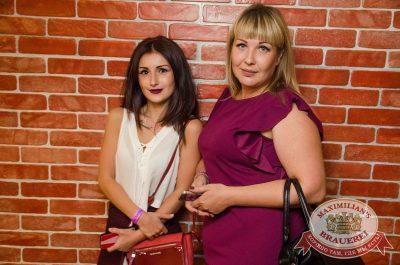 День строителя, 12 августа 2017 - Ресторан «Максимилианс» Екатеринбург - 30