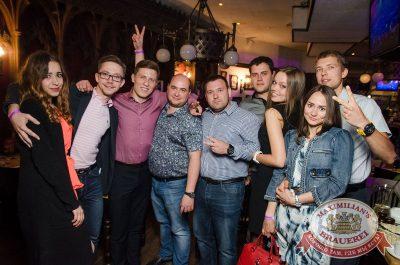 День строителя, 12 августа 2017 - Ресторан «Максимилианс» Екатеринбург - 35