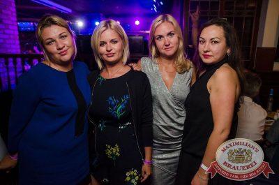 День строителя, 12 августа 2017 - Ресторан «Максимилианс» Екатеринбург - 36