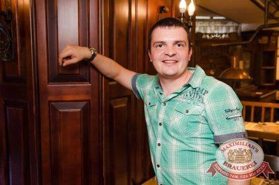 Руслан Белый, 23 августа 2017 - Ресторан «Максимилианс» Екатеринбург - 11