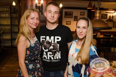 Руслан Белый, 23 августа 2017 - Ресторан «Максимилианс» Екатеринбург - 12