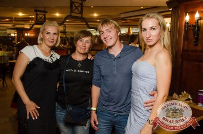 Руслан Белый, 23 августа 2017 - Ресторан «Максимилианс» Екатеринбург - 13