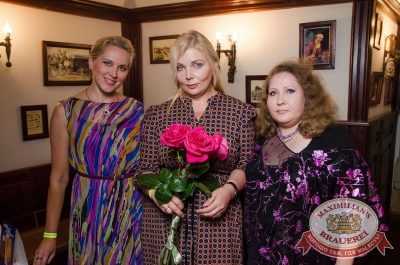 Руслан Белый, 23 августа 2017 - Ресторан «Максимилианс» Екатеринбург - 14