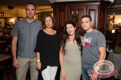Руслан Белый, 23 августа 2017 - Ресторан «Максимилианс» Екатеринбург - 17