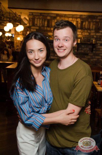 Руслан Белый, 23 августа 2017 - Ресторан «Максимилианс» Екатеринбург - 18