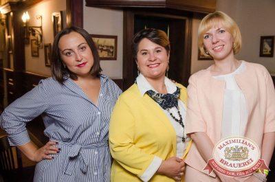 Руслан Белый, 23 августа 2017 - Ресторан «Максимилианс» Екатеринбург - 19
