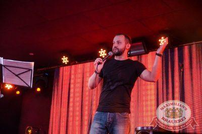 Руслан Белый, 23 августа 2017 - Ресторан «Максимилианс» Екатеринбург - 2