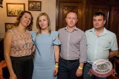 Руслан Белый, 23 августа 2017 - Ресторан «Максимилианс» Екатеринбург - 20